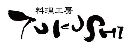 fg_tsukushi_logo